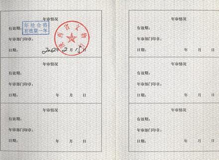 陕西省工程勘察设计公司名录1393家
